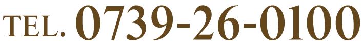 0739-26-0100